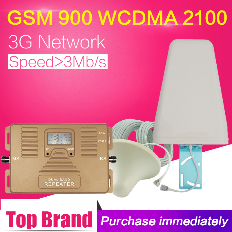 2G 3G Cellular Signal Repeater WCDMA 2100 GSM 900 Dual Band Amplifier Band 1 GSM 900 WCDMA 2100 Moblie Booster LCD Display Set