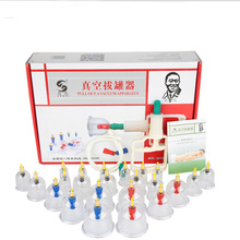 24Pcs Magnetic Massage Jars Cupping kit Moisture Absorber Anti Cellulite Vacuum Cupping Cup Facial Body Massage Therapy thicker недорого