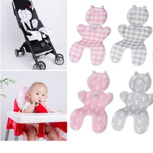 New Summer Baby Stroller Accessories Breathable Cool mattress in