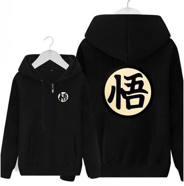 Dragon Ball Z Themed Sweatshirts Hoodies