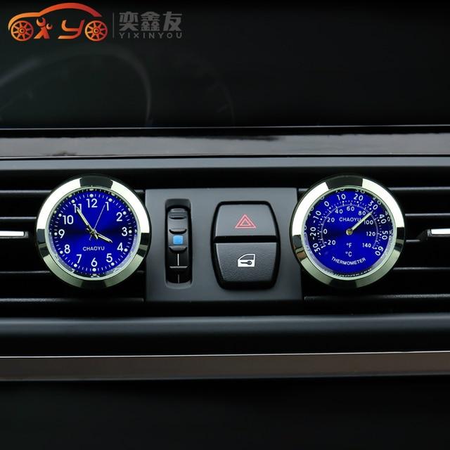 Aliexpress Com Buy Yixinyou Car Thermometer Luminous Material Car