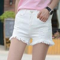 High Waisted Ripped Denim Female New Summer Tassel Wide Legs White Shorts PL3319