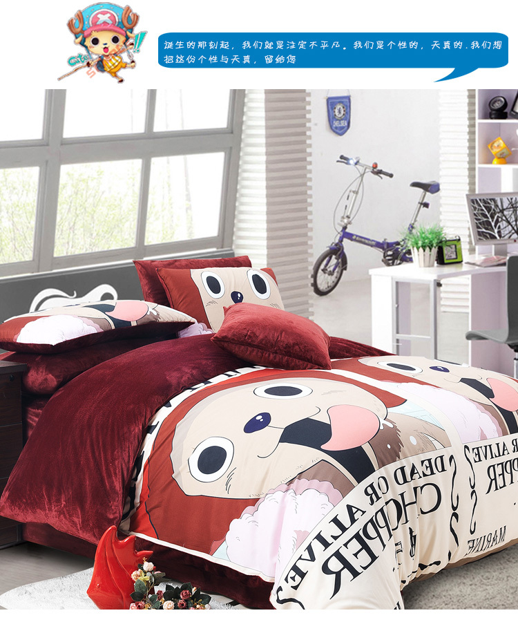 Popular one piece anime bedding buy cheap one piece anime for Super cheap bedroom sets