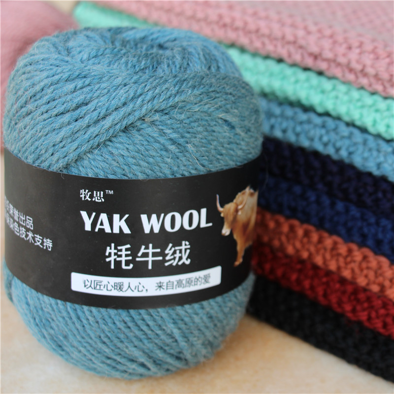 Image 4 - 300g/lot High Quality Thick Yak Wool Yarn For Hand Knitting Needlework Sweater Hat  Merino Blended Wool Thread Melange knitted Y-in Yarn from Home & Garden
