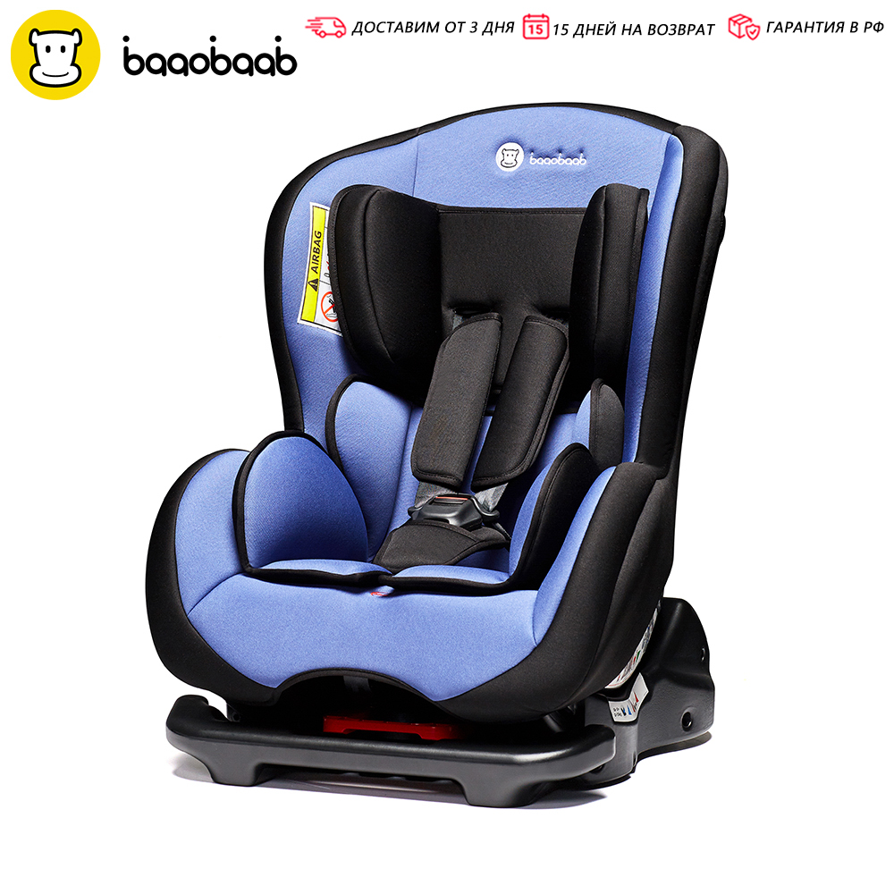 BAAOBAAB 2-in-1 Baby Convertible Car Seat Group 0+/1 Portable Reclining Child Safety Seats 0-18 kg, Birth - 4 Years Old