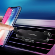цена на Universal Gravity Car phone Holder Car Air Vent Mount Aluminum alloy Holder For iPhone 8 XS Max Huawei Mobile Phone Holder Stand
