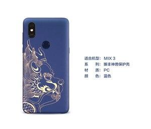 Image 2 - 원래 Xiaomi 미 믹스 3 케이스 (4g 버전) 고급 그림 하드 PC 커버 케이스 Xiaomi 미 MIX3 믹스 3 커버 울트라 슬림 Funda Coque