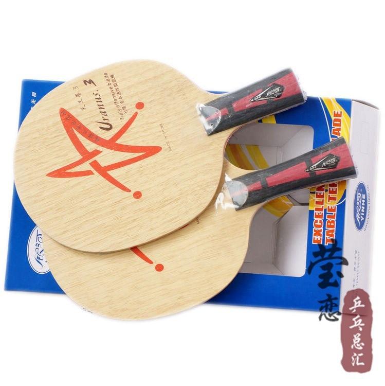 Original Galaxy Yinhe uranus U-3 table tennis blade fast attack loop pure wood table tennis rackets racquet sports indoor sports