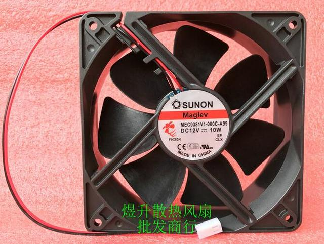 Original SUNON 12038 MEC0381V1 000C A99 12V 10W 120*120*38MM 2 Wire Cabinet  Cooling Fan  In Fans U0026 Cooling From Computer U0026 Office On Aliexpress.com ...