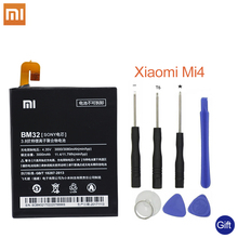 Xiao Mi Phone Battery For Xiaomi 4 Mi4 BM32 Lithium Polymer Bateria 3080mAh Free Tools Retail Package New Arrival