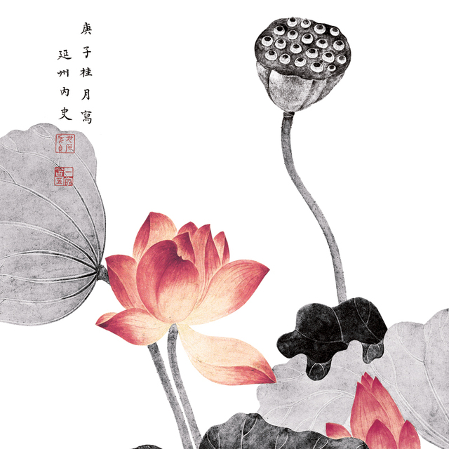 Traditional chinese painting flowers picture painting vintage traditional chinese painting flowers picture painting vintage posters lotus flowers black and red pictures masterpiece mightylinksfo
