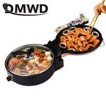 DMWD многофункциональная электрическая блинница для пиццы, противень для выпечки, стейк, барбекю, гриль для жарки, двухконфорочная нагревательная плита, сковорода