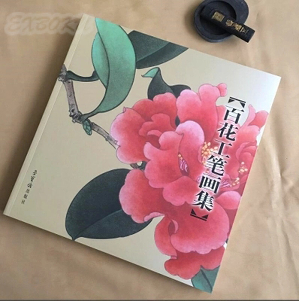 Hundreds Flower Chinese Color Painting Tattoo Flash Reference Book Line Drawing japanese style orient dragon tattoo flash book line drawing outline 11