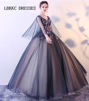 Grey Quinceanera Dress Ball Gown Ball Gown Dresses