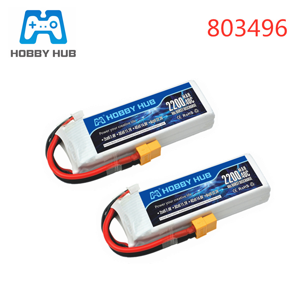 2PCS 11.1v 2200mAh 40c LiPo Battery XT60/T/JST Plug For RC Car Airplane Helicopter 11.1v Rechargeable Lipo Battery 3s 803496
