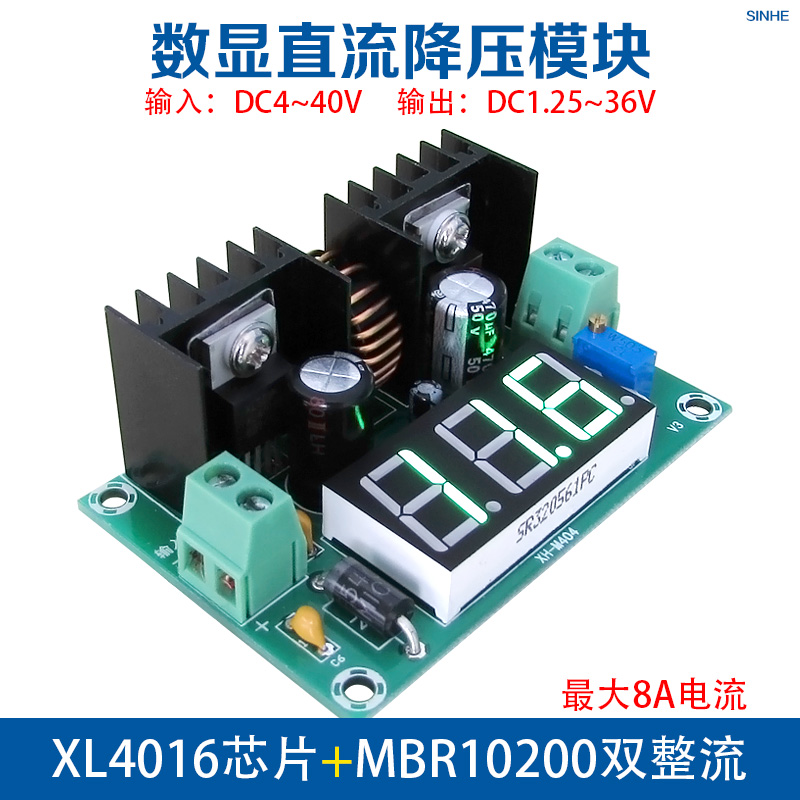 XH-M404 DC voltage regulator module, digital DC regulator, XL4016E1, DC, digital display, voltage regulation, 8A цена и фото