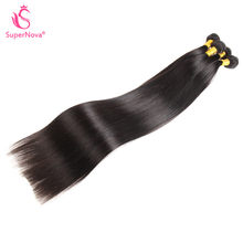 Supernova Straight Hair 28 30 32 34 36 38 40 inch Brazilian Hair Weave Bundles 1 PCS Human Hair Long Length Remy Hair Extension(China)