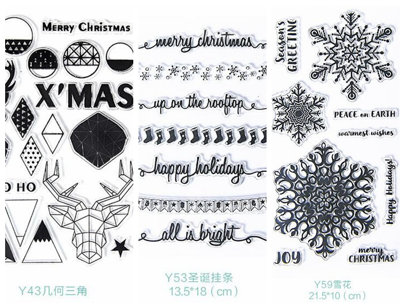 Merry christmas sery Clear Transparent Stamp DIY Scrapbooking/Card Making/Christmas Decoration Supplies christmas