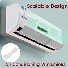 Windguard кондиционер лобовое стекло спальня пластиковые перегородки дефлекторы газа расширяемый прочный Ресторан офис класс комната