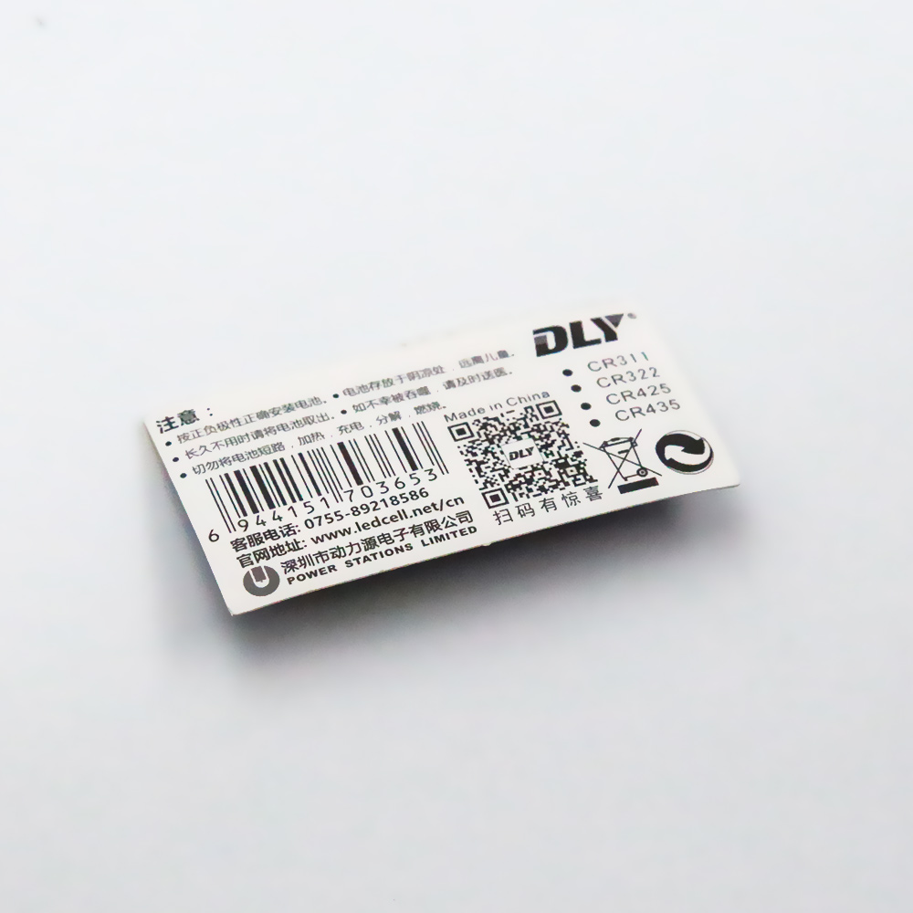 YDDY0669  (4)