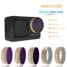 Lens Filter Lens Protector UV CPL STAR ND4 ND8 ND16 ND32 Film Kit For DJI Osmo Action Handheld Gimbal Sports Camera Accessories стоимость