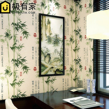 Calligraphy Chinese painted wallpaper classical 3d ink bamboo living sitting room study tea house background