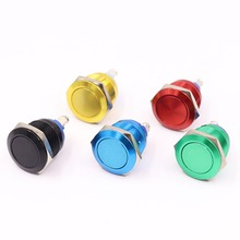 цены Metal Push Button Switch Waterproof IP65 Oxidation Self Reset Momentary 19mm Red Blue Black Green Yellow Color 1NO