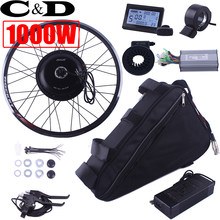 E-bike kit 1000W batterie 48V 15.6AH XF39 XF40 30H moteur d'entraînement Driect MXUS marque Triangle sac LED880 LCD5 LCD3 LCD6 freehub(China)