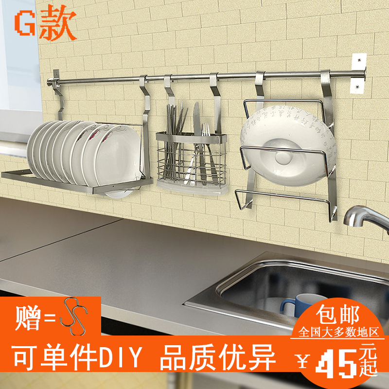Multifunctional kitchen accessories stainless steel hanging wall     Multifunctional kitchen accessories stainless steel hanging wall storage  racks turret rack Spice Rack Drain chopsticks cage bowl on Aliexpress com    Alibaba
