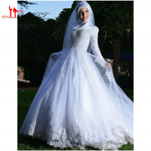 Online Islamic Muslim Wedding Dress With Hijab White Lace Sheer Long Sleeve Court Train Romantic Bride Gown Robe De Noivas 2016