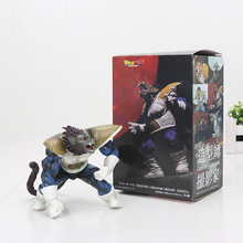 Anime Dragon Ball Z Oozaru Ohzaru Vegeta Great Monkey DBZ PVC Figurine 10cm