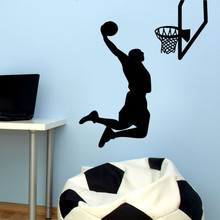 Vinyl Removable Sports Wall Stickers 2017 MVP NBA Basketball Player Lebron James Sports Wall Stickers Home Decor Decals