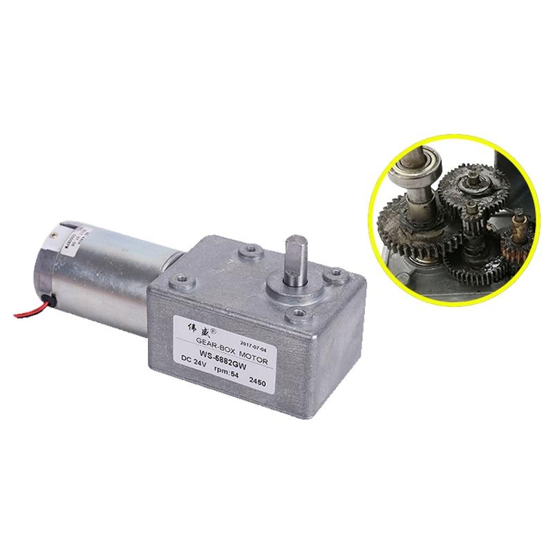 5882GW micro vis sans fin moteur/DC12V/24 v faible vitesse DC motoréducteur/DC vitesse moteur