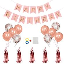 Pink Happy Birthday Banner Balloons 4Pcs Confetti 6Pcs Rose Gold Latex 12inch 5Pcs DIY Paper Tassel Garland