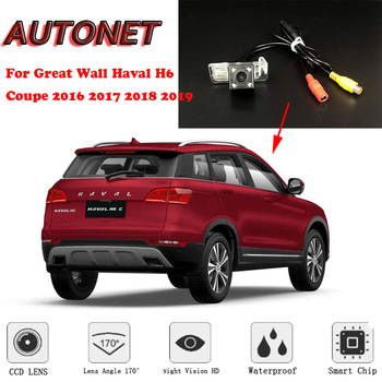 AUTONET Backup Rear View camera For Great Wall Haval H6 Coupe 2016 2017 2018 2019 Night Vision Parking license plate camera image
