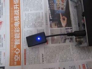 Image 3 - Không dây MÈO để Bluetooth Adapter Chuyển Đổi Receiver cho YAESU FT FT FT 897 FT897 FT817 YAESU CT 62 Thay Thế Đài Phát Thanh