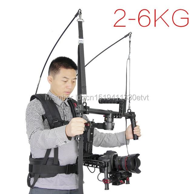 Como EASYRIG 2-6kg video film Serene dslr DJI Ronin M 3 AXIS - Cámara y foto
