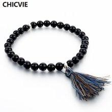 Классические бриллиантовые браслеты chicvie 6 мм с бисером для
