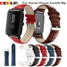 20mm Leather Watchband Strap with Metal Buckle For Xiaomi Huami Amazfit Bip BIT Lite Youth Smart Watch Wearable Wrist Bracelet(China)