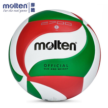 Original Molten V5M2700 Volleyball Official Size 5 PU Leather Ball For Indoor Training Free With Needle + Bag