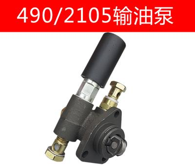 Free shipping Right model 490 2105 oil pump fuel pump Manual operation diesel engine suit for Chinese brand free shipping cy1115 p model diesel engine injector nozzle suit for chinese brand
