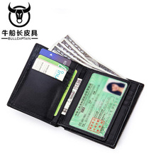 BULLCAPTAIN Brand 2018 New Arrival Mens Wallet Cowhide Coin Purse Designer Wallet clutch leather wallet man wallet for money