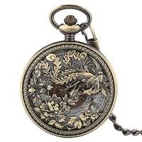 Bronze Automatic Mechanical Hollow Flying Phoenix Pocket Watch Men Retro Exquisite Steampunk Pendant FOB Chain Clock