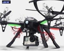MJX Original B3 Bugs 2.4 Ghz 4CH rc quadcopter drone con cardán de motor sin escobillas y soporte de la cámara (sin cámara)