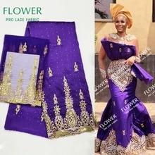 Расшитая блестками африканская Джордж кружевная ткань с блузкой и камнями индийское фиолетовое Свадебное кружево с блестками африканская золотая линия Джордж материал
