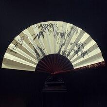 """1"""" большой бамбуковый Шелковый ручной вентилятор Свадебные сувениры китайский складывающийся веер живопись ремесла веер ребро вырезанные узоры"""