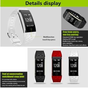 Image 5 - S2 สร้อยข้อมือสมาร์ท GPS ติดตามสมาร์ทสายรัดข้อมือ Heart Rate Monitor IP67 กีฬาฟิตเนส Tracker สร้อยข้อมือบลูทูธสมาร์ท