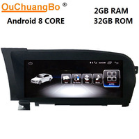 Ouchuangbo Android 7,1 gps навигации рекордер для Benz S Class W221 S280 S320 S400 S600 S63 2006 2013 с 8 core 2 ГБ + 32 ГБ