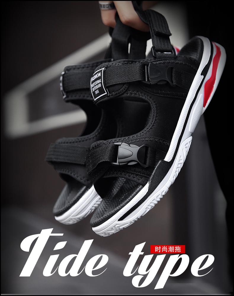 Man Beach Sandals Summer Gladiator Men's Outdoor Shoes Roman Men Casual Shoe Light Flip Flops Slippers Fashion Sandals Casuals 13