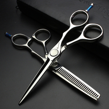 professional pet hair scissors set 6 inch dog cat grroming high quality 440c cutting thinning shears for